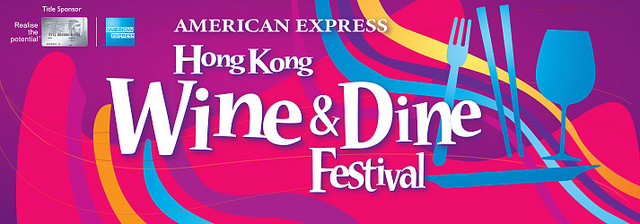 American Express Hong Kong Wine & Dine Month and Wine & Dine Festival 2013