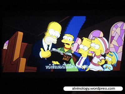Simpsons in Bangkok