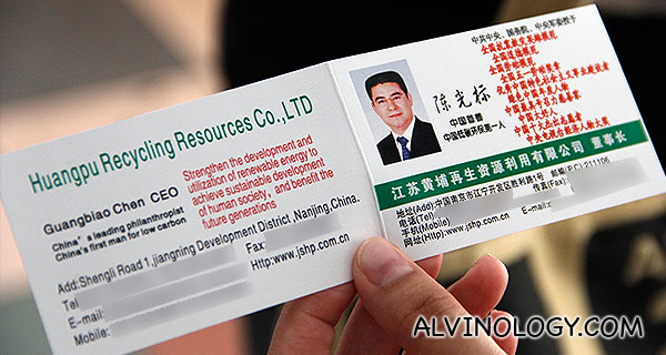 China Quirky Multi-Millionaire, Chen Guangbiao's Namecard
