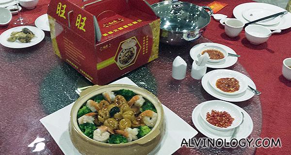 Wo Peng Cantonese Cuisine @ MyVillage in Serangoon Garden