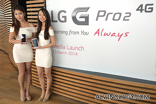 LG G Pro2 Launched in Singapore