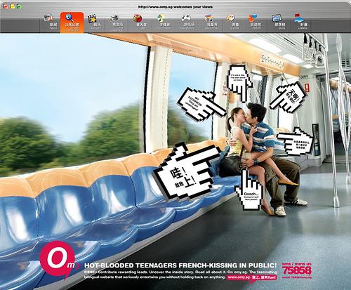 omy.sg Print Ads