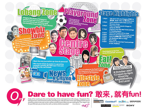 敢来,就有fun! Dare to have fun?