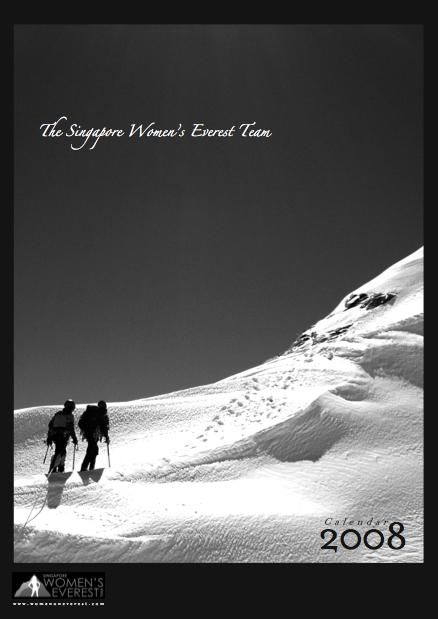 SWET 2008 Calendar - Alvinology