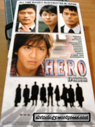 Hero Gala Premiere