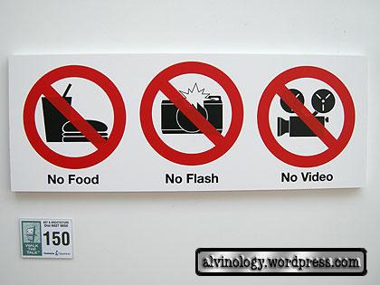No Flash vs No Photography