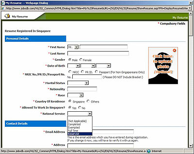 Reservist discrimination in JobsDB.com? - Alvinology