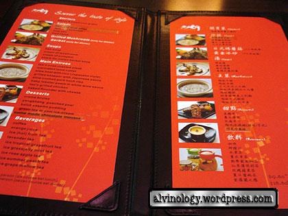 Tao's Restaurant - Alvinology