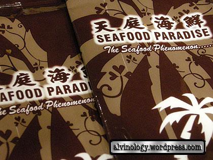 Seafood Paradise (天庭海鲜) @ 91 Defu Lane 10