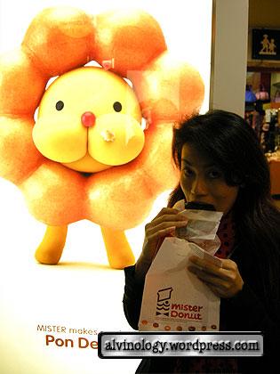 Mister Donut in Taiwan - Alvinology