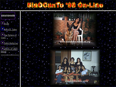 90's Ah Beng website: SiaOCanTo'98 - Alvinology