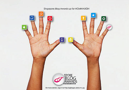 Publicity Ads for Singapore Blog Awards - Alvinology