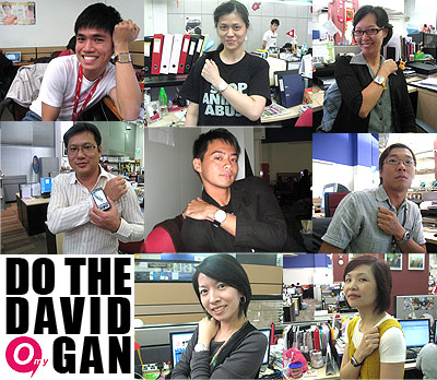 Do the David Gan on Facebook