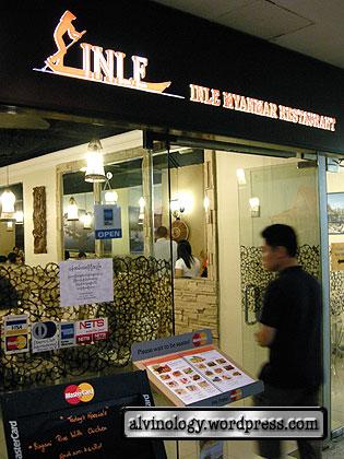 Inle Myanmar Restaurant