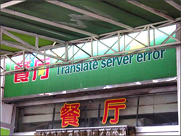 "Restaurant ""translate server error"""
