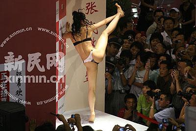 Japanese AV girls at Shanghai adult fair