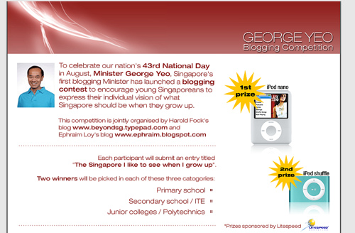 George Yeo (杨荣文) Blogging Competition - Alvinology
