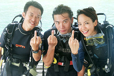 Fiona Xie and 715 showing their middle fingers