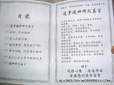 Strange email about a Chinese Priest - Alvinology
