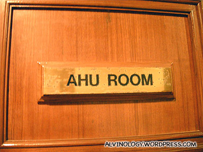 "What's an ""AHU Room""? - Alvinology"