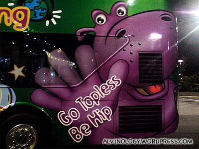 Unhygienic Hippo