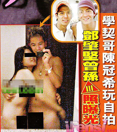 Edison Chen (陳冠希)'s God-Brother, Timothy Tang (邓程澧) also likes to take nude pictures