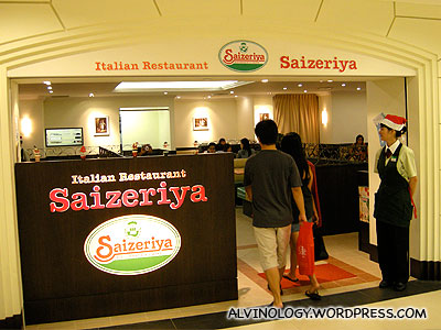 Saizeriya (サイゼリヤ): Japanese-Italian Budget Restaurant