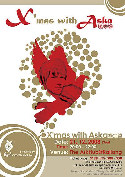 X'mas with Aska (杨宗纬) – 2008