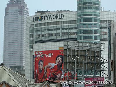 KTV in Taiwan