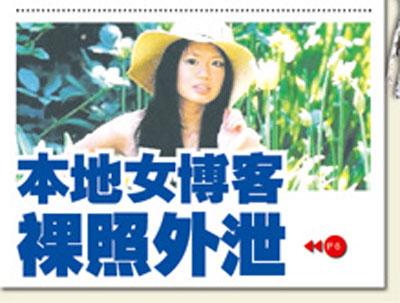 Singapore Nude Model, Jenna Chan/ Jenzene/ Ataraxia