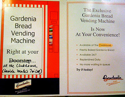 Epic Phail: Gardenia Bread Vending Machine