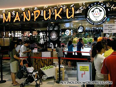 Manpuku Japanese Gourmet Town @ Tampines 1
