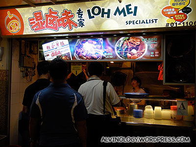 Loh Mei Specialist (湿卤味) @ People's Park Food Centre