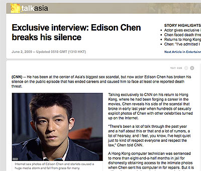 Edison Chen (陳冠希) breaks his silence – there were more than 1300 sex photos in his full collection