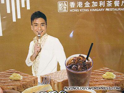 Hong Kong Kim Gary Restaurant (香港金加利茶餐) @ VivoCity - Alvinology