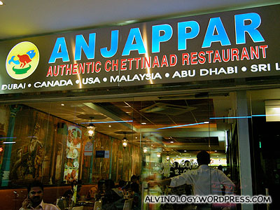 Anjappar Authentic Chenttinaad Restaurant (Singapore)