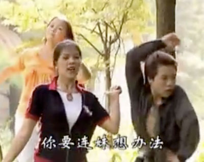 The strangest Chinese music videos I have ever seen