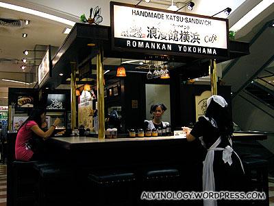 Romankan Yokohama @ Ngee Ann City