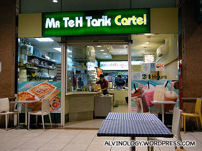 Mr Teh Tarik Cartel @ Tiong Bahru Plaza