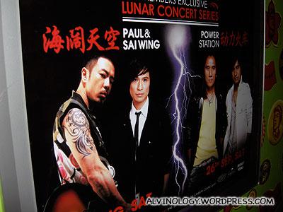 Beyond's 海阔天空 Concert @ Lunar