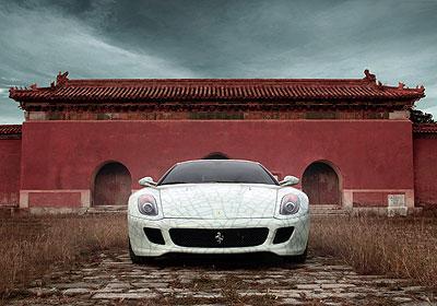One-off version Porcelain Ferrari 599 GTB Fiorano