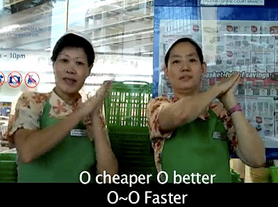 """O, Cheaper Better Faster"" music video - Spoof or Tribute to Labour Chief? - Alvinology"