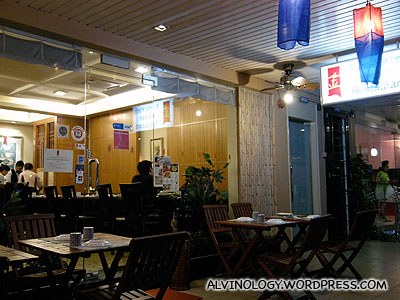 Auntie Kim's Korean Restaurant @ Upper Thomson Road - Alvinology