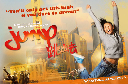 Win group movie tickets to catch Stephen Chow's latest production, JUMP《跳出去》
