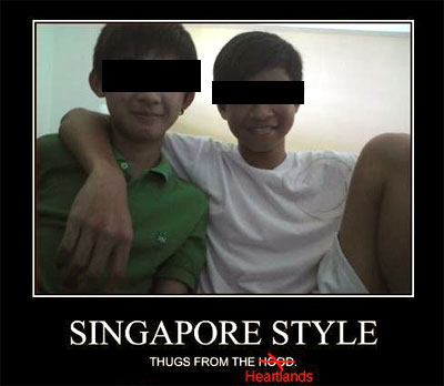 "13-year-olds ""Guai Lan Kian/ Gangsters"" - Alvinology"