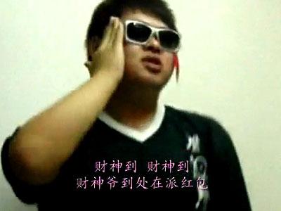 Lady Gaga's Poker Face (Chinese New Year Version) - Alvinology