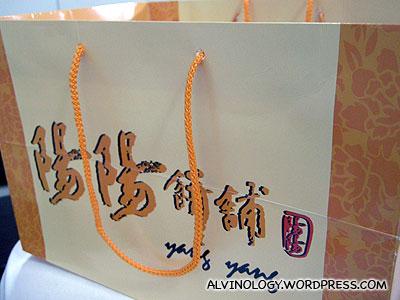 Yang Yang CNY Cookies