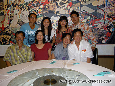 Alvinology's family reunion dinner (团圆饭) 2010