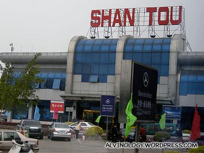 Alvinology goes to Shantou - Day 1 of 5 - Alvinology