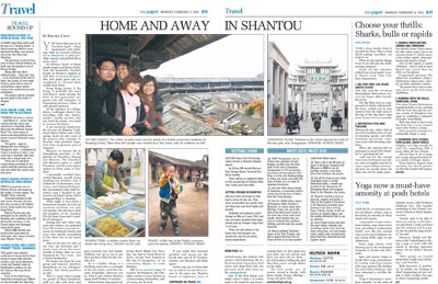 Home and Away in Shantou